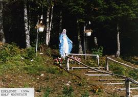 Eskasoni: Statue of Virgin Mary