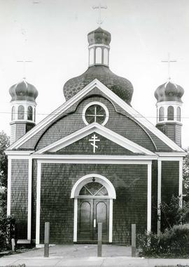 Holy Ghost Ukrainian Church